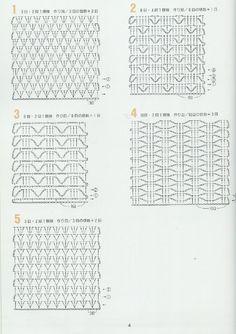 262 Puntos a Crochet Crochet Stitches Chart, Crochet Diagram, Crochet Motif, Knitting Stitches, Crochet Lace, Crochet Patterns, Blanket Stitch, Pattern Books, Beautiful Crochet