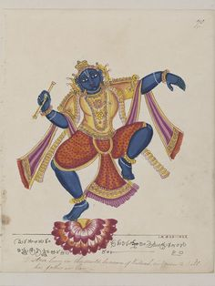 Krishna Holding a Flute and Dancing on a Lotus. Trichinopoly, India. 1825. Gouache on watermarked paper. © Victoria and Albert Museum, London