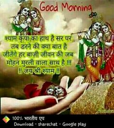 98 Best A Images Sri Rama Happy Ram Navami Hindus