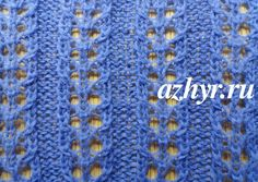 azhurnye-dorozhki-spitsami-shema-s-opisaniem