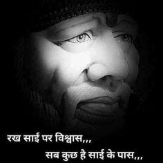 Shirdi Sai Baba Wallpapers, Sai Baba Pictures, Sai Baba Quotes, Love You A Lot, Cute Sketches, Baba Image, Om Sai Ram, Indian Army, Cool Photos