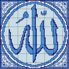 GRAFICOS de ponto cruz-graphiques point croix d' islam - Le blog de CREATIONS-NORA