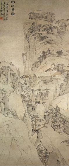 清代 - 弘仁 -《黃山圖冊-始信峯圖》      冊頁紙本、設色或水墨。27.8×26.7公分。現藏于北京故宮博物院。              弘仁 ( Hong Ren,1610 -1664 ),與髡殘、八大山人、石濤稱清初四畫僧。弘仁用筆簡練古樸、畫風冷峻,獨具靜態美;因此,在清末前,四僧中以弘仁知名度最高,影響最大。   弘仁皈依佛門為僧後,號漸江,又號梅花古衲。出家後的弘仁,不窮究佛理而是浪跡天涯,時時憑藉詩文繪畫,抒發對故國的深厚情感,黃山為弘仁最為頻繁遊覽的勝地,經常至黃山寫生,其傑作題名為《黃山圖冊》,共五十幅。以簡淡的皴法畫出黃山奇峭的巖巒骨格,筆墨清淡,構圖新奇,頗能掌握黃山之嶙峋空靈,畫史推崇為黃山畫派的主將是當之無愧的。