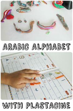 practising the Arabic alphabet with plasticine / playdough for tactile kinesthetic learning