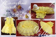 BUENO Yellow Lacy Dress free crochet graph pattern Make in white for a Christening gown Baby Girl Crochet, Crochet Baby Clothes, Crochet For Kids, Crochet Baby Dress Pattern, Baby Dress Patterns, Crochet Patterns, Beautiful Crochet, Vintage Crochet, Crochet Yarn