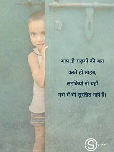 New Quotes Life Deep Hindi Ideas Girly Quotes, New Quotes, Hindi Quotes, Happy Quotes, True Quotes, Quotations, Quotes Images, Meant To Be Quotes, Change Quotes
