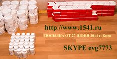 Ламинин, laminine sell buy, Доставка бесплатна в КИЕВ,цена от 29 usd,laminin,Laminine+LifaPharM. Free Shipping in the world,lifepharm, ЗОЛОТ...