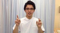 簡単にできる鼻を高くする方法! 整骨院 東京 練馬区 - YouTube