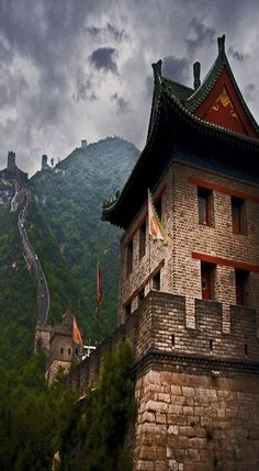 Admiring the Great Wall of China #china #travel Were you thinking it was the…