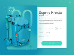 Osprey backpack e-commerce screen by Dmitriy Markov #Design Popular #Dribbble #shots