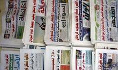 ابرز وأهم اهتمامات الصحف السودانية الصادرة الاثنين: سلطت الصحف السودانية الصادرة اليوم الضوء على إعلان وزارة الداخلية في المملكة أمس عن…