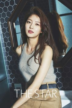 Gong Seung Yeon - The Star Magazine July Issue Gong Seung Yeon, Korean Actresses, Korean Actors, Korean Star, Korean Girl, Korean Beauty, Asian Beauty, My Shy Boss, Female Celebrity Crush