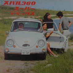 Kei Car, Japanese Domestic Market, Subaru Cars, Car Brochure, Japan Cars, Car Advertising, Old Ads, Small Cars, Retro Cars