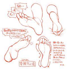 """ほ~さく on Twitter: """"@Whooosaku 昨日あんなに描いたのにそれでも難しいので、さらに研究を重ねて行き着いた女性らしい足の三つの要素。 https://t.co/BrtOJ3dTRj"""""""