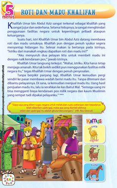 Kids Story Books, Stories For Kids, All About Islam, Preschool Activities, Quran, Muslim, Varsity Jackets, Parenting, Faith