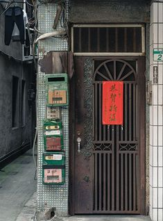 A classic Taipei metal grate door flanked by a column of green letter boxes mounted on the penny tile covered wall in Dadaocheng, Taipei's oldest neighbourhood Street Photography, Travel Photography, Taiwan Travel, Traditional Doors, Aesthetic Japan, Old Street, Taipei, Foodie Travel, Architecture