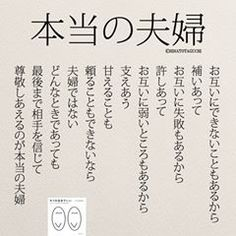 Wise Quotes, Qoutes, Inspirational Quotes, Life Lesson Quotes, Life Lessons, Favorite Words, Favorite Quotes, Japanese Quotes, Life Philosophy