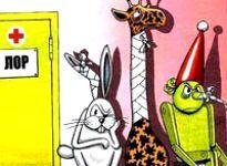 Поздравления лор-врачу, ухо-горло-носу Стихи про лора для поздравления с Днем врача, с Днем рождения лора и лор-врачу (отоларинголог, ухо-горло-нос) на Международный день охраны здоровья уха и слуха http://stihi-dari.ru/pozdravleniya-lor-vrachu-uxo-gorlo-nosu/
