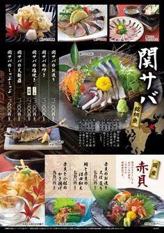 Restaurant Menu Template, Menu Restaurant, Japanese Menu, Menu Layout, Food Promotion, Menu Flyer, Food Menu Design, Sashimi, Easy Chicken Recipes