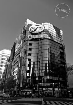 Fujiya Building #tokyo #japan