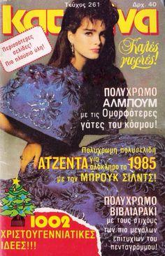 Brooke Shields covers Katerina magazine ( Greece ) 18 December 1984 No:261