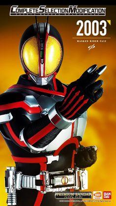 Kamen Rider Faiz, Kamen Rider Zi O, Kamen Rider Series, Power Rangers, Hero Time, Marvel Entertainment, Raiders, Japan, Geek