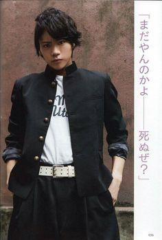 佐藤流司 RyujiSato Actors, Brows, Blazer, Jackets, Naruto, Live, Women, Fashion, Eyebrows