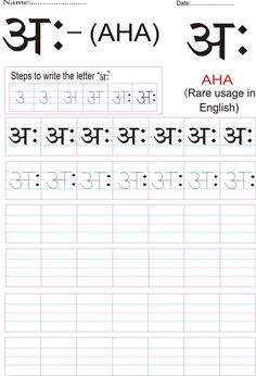 42 Best Hindi Alphabet Images Hindi Worksheets Languages Learn Hindi