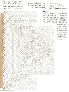 Almofada++Quadr.+Croche+Gr-jpg.jpg (1026×1365)