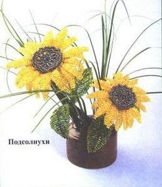 Beaded Flower  PATTERN Sunflowers