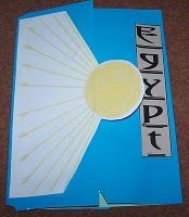 Ancient Egypt Lapbook with links