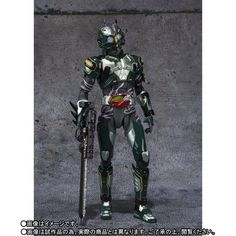 [S.H.Figuarts] Kamen Rider Amazon Neo Alpha Now Official! [November 2018, Website Exclusive] This is pretty much like a Rider version of Jason :p IMO anyways!
