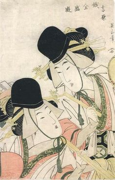 (Japan) by Kikugawa Eizan (1787- 1867). woodblock print. ukiyo-e.