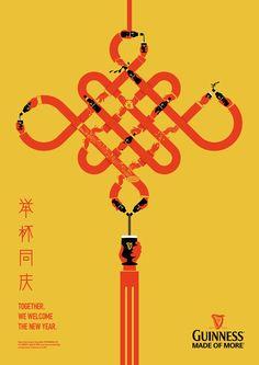 举杯同庆-GUINNESS CHINESE NEW YEAR 2015 on Behance