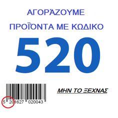 Greek, Logos, Greek Language, Logo