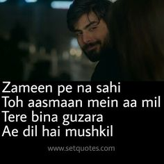 I always told you this.if not here than in after life we will meet and meet forever. Cool Lyrics, Me Too Lyrics, Love Songs Lyrics, Music Lyrics, Song Lyric Quotes, Poetry Quotes, Hindi Quotes, Movie Quotes, Quotations