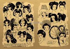 seawaterwitch artist | Chinese Tang Dynasty Hairstyles by HuanYuuL