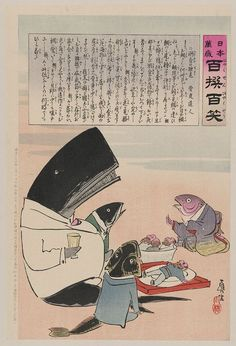 A whale and three fish sitting down to a formal dinner of Russian sailors. By Kiyochika Kobayashi, circa 1904-05. Oct 26, 2012 6:50 pm Zombienorm