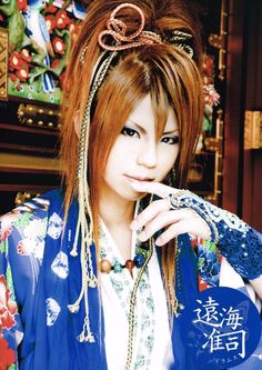 Junji Tokai