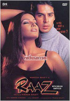 Raaz Hindi Movie Online - Dino Morea, Malini Sharma and Bipasha Basu. Directed by Vikram Bhatt. Music by Nadeem-Shravan. 2002 Raaz Tamil Movie Online.