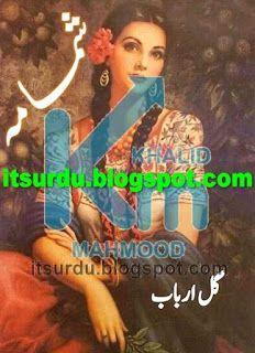 All Urdu PDF Novels: Shamama By Gul Arbab