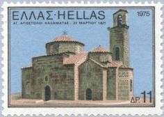 Greek Revolution: Sts.Apostoli church, Kalamata