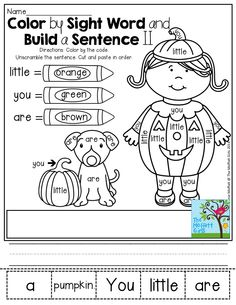 Color by Sight Word and build a sentence!