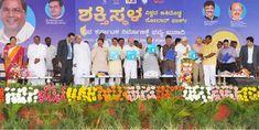 #ShaktiSthala: Set to Be the World's Largest Solar Park Launched in Pavagada, Karnataka