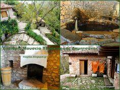 Μουσείο Υδροκίνησης Δημητσάνας  Open-Air Water Power Museum in Dimitsana