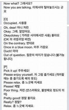 Korean Words Learning, Korean Language Learning, Korean Phrases, Korean Quotes, English Study, Learn English, Learn Korean Alphabet, Learning Languages Tips, Learn Hangul