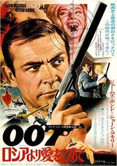 『007 ロシアより愛をこめて』