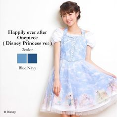 New Secret Honey Japan Disney Princesses Light Blue Happily Ever After Dress…