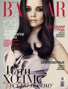 Katie Holmes for Harper's Bazaar Russia for October 2012.