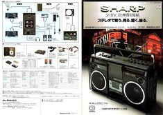 1979 SHARP · radio cassette (1979)
